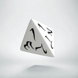 D4 Classic White & black Die (1)