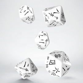 Japanese White & black 5D10 Dice (5)