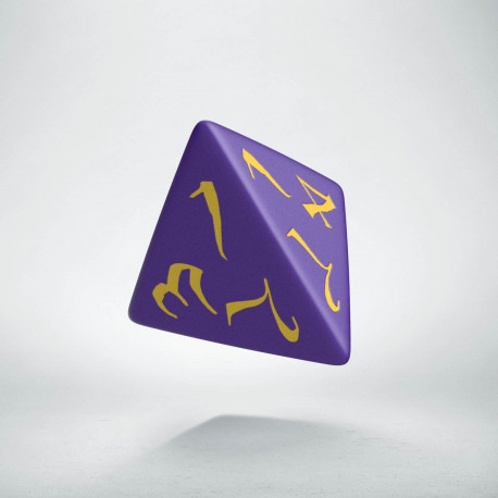 D4 Classic Purple & yellow Die (1)