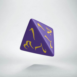 K4 Klasyczna Fioletowo-żółta (1)