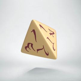 K4 Klasyczna Beżowo-bordowa (1)
