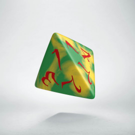 D4 Classic Yellow & Green-Red Die (1)