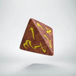 K4 Klasyczna Karmelowo-żółta (1)