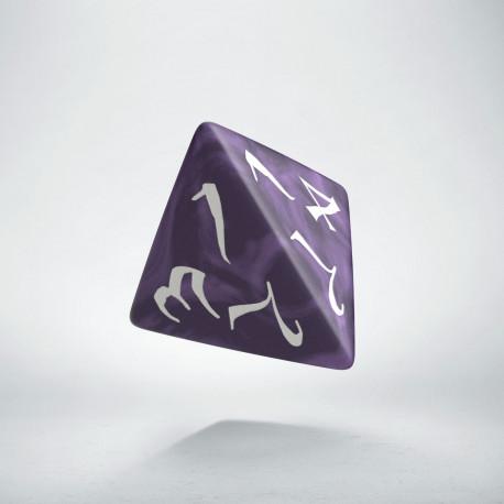 D4 Classic Lavender & white Die (1)