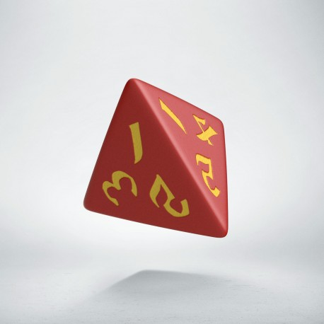 D4 Classic Runic Red & yellow