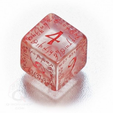 D6 Elven Translucent & red Die (1)